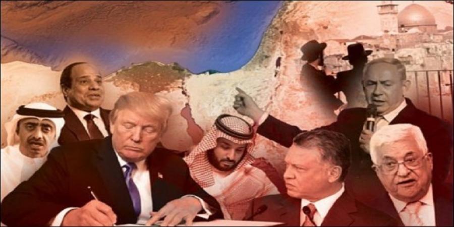 """الآفاق المستقبلية لـ""""صفقة القرن"""" الأمريكية"""